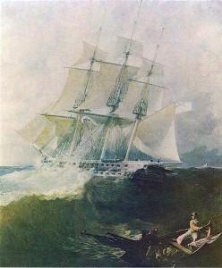 Borispolets-Fregat-Avrora-248x300.jpg